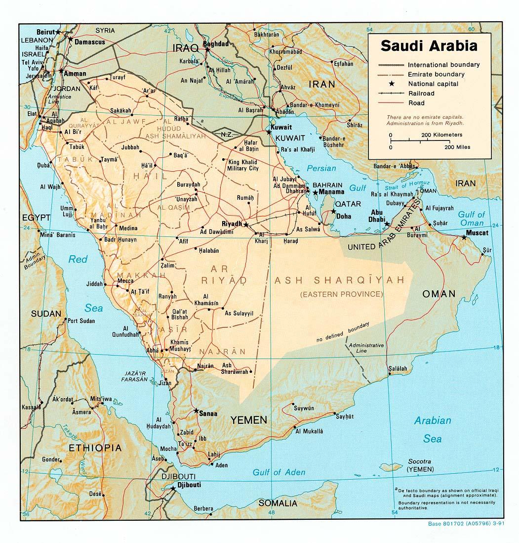 خريطه المملكه العربيه السعوديه